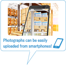 Photographs can be easily uploaded from smartphones!