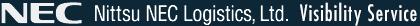 Nittsu NEC Logistics Visibility Service